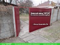 Ворота и Калитка металлическая заказать и изготовить в Киеве