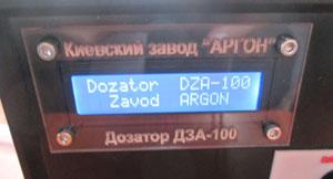 ЖК Дисплей Дозатора ДЗА-100 для жидких продуктов
