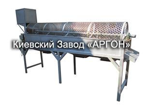 Калибратор Грецкого Ореха купить в Киеве