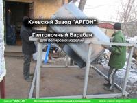 Фотография номер 4 галтовочного полировочного барабана с сушкой для деревянных палочек для кофе и мороженого купить в Киеве