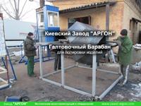 Фотография номер 5 галтовочного полировочного барабана с сушкой для деревянных палочек для кофе и мороженого купить в Киеве