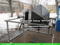 Фотография номер 6 галтовочного полировочного барабана с сушкой для деревянных палочек для кофе и мороженого купить в Киеве