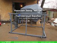 Фотография номер 9 галтовочного полировочного барабана с сушкой для деревянных палочек для кофе и мороженого купить в Киеве