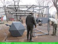 Фотография номер 10 галтовочного полировочного барабана с сушкой для деревянных палочек для кофе и мороженого купить в Киеве