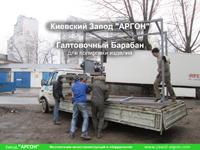 Фотография номер 11 галтовочного полировочного барабана с сушкой для деревянных палочек для кофе и мороженого купить в Киеве