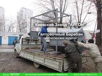 Фотография номер 12 галтовочного полировочного барабана с сушкой для деревянных палочек для кофе и мороженого купить в Киеве