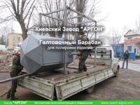 Фотография номер 13 галтовочного полировочного барабана с сушкой для деревянных палочек для кофе и мороженого купить в Киеве