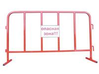 Фотография Строительного ограждения купить в Киеве