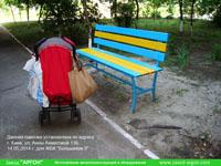 Фотография номер 20 процесса изготовления лавочки Сплетница-240 купить в Киеве