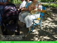 Фотография номер 23 процесса изготовления лавочки Сплетница-240 купить в Киеве
