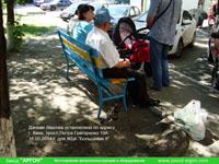 Фотография номер 25 процесса изготовления лавочки Сплетница-240 купить в Киеве