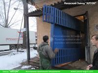Фотография номер 5 эстакады для Пункта мойки колес грузовых автомобилей до 20 тонн купить в Киеве