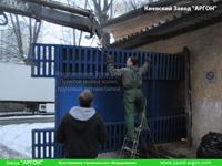 Фотография номер 6 эстакады для Пункта мойки колес грузовых автомобилей до 20 тонн купить в Киеве
