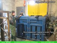 Фотография номер 2 Многокамерного Гидравлического Пресса для макулатуры, пленки и ПЭТ купить в Киеве