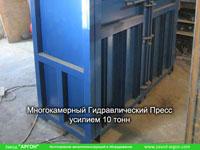 Фотография номер 3 Многокамерного Гидравлического Пресса для макулатуры, пленки и ПЭТ купить в Киеве