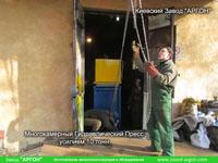 Фотография номер 4 Многокамерного Гидравлического Пресса для макулатуры, пленки и ПЭТ купить в Киеве