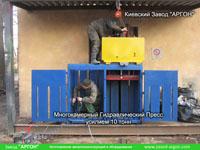 Фотография номер 6 Многокамерного Гидравлического Пресса для макулатуры, пленки и ПЭТ купить в Киеве
