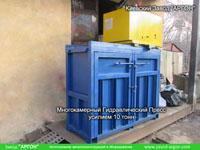 Фотография номер 8 Многокамерного Гидравлического Пресса для макулатуры, пленки и ПЭТ купить в Киеве