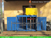 Фотография номер 10 Многокамерного Гидравлического Пресса для макулатуры, пленки и ПЭТ купить в Киеве
