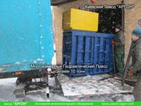 Фотография номер 12 Многокамерного Гидравлического Пресса для макулатуры, пленки и ПЭТ купить в Киеве