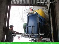 Фотография номер 14 Многокамерного Гидравлического Пресса для макулатуры, пленки и ПЭТ купить в Киеве