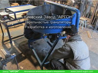Фотография номер 1 Тарельчатого гранулятора купить в Киеве