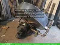 Фотография номер 2 Фотография Тарельчатого гранулятора купить в Киеве