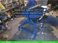 Фотография номер 6 Тарельчатого гранулятора купить в Киеве