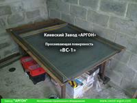 Фотография номер 2 процесса изготовления просеивающей поверхности ВС-1 купить в Киеве
