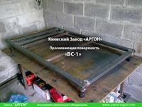 Фотография номер 3 процесса изготовления просеивающей поверхности ВС-1 купить в Киеве