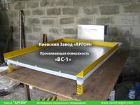 Фотография номер 5 просеивающей поверхности ВС-1 купить в Киеве