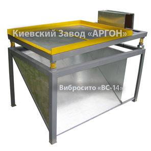 Вибросито ВС-14 купить в Киеве