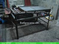 Фотография номер 3 процесса изготовления вибросита ВС-14 купить в Киеве