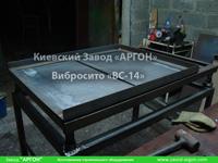 Фотография номер 4 процесса изготовления вибросита ВС-14 купить в Киеве