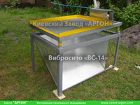 Фотография номер 5 вибросита ВС-14 купить в Киеве