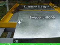 Фотография номер 7 вибросита ВС-14 купить в Киеве