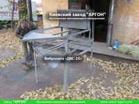 Фотография номер 3 двухуровневого вибросита модели ДВС-25 с бункером для сыпучих материалов купить в Киеве
