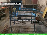 Фотография номер 5 двухуровневого вибросита модели ДВС-25 с бункером для сыпучих материалов купить в Киеве