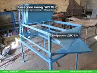 Фотография номер 6 двухуровневого вибросита модели ДВС-25 с бункером для сыпучих материалов купить в Киеве