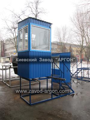 Пост охраны 1 х 1 метр на выносной эстакаде высотой 1 метр купить в Киеве
