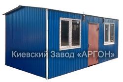 Охранно-Бытовое Помещение 6 х 2,5 метра купить в Киеве