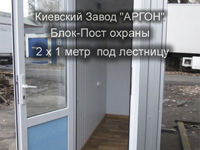 Фотография номер 5  купить в Киеве