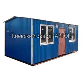 Фотография Охранно-Бытового Помещения 6 х 2,5 метра купить в Киеве