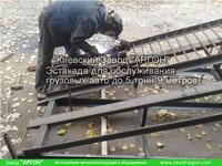 Фотография номер 2 Фотография Эстакады Автомобильной купить в Киеве