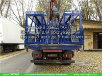 Фотография номер 10 Эстакады Автомобильной купить в Киеве