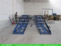 Фотография номер 5 Фотография Эстакады Автомобильной купить в Киеве