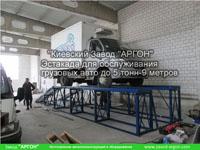 Фотография номер 13 Эстакады Автомобильной купить в Киеве