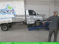 Фотография номер 12 Эстакады Автомобильной купить в Киеве