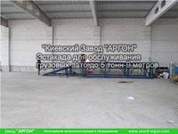 Фотография номер 6 Фотография Эстакады Автомобильной купить в Киеве