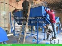 Фотография номер 4 Барабанного Грохота купить в Киеве
